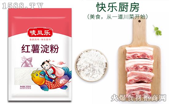 唛凤乐红薯淀粉,制作层层把关,用心做好食品!