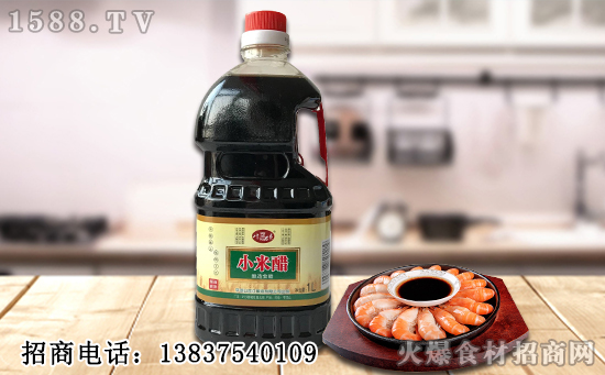 叶邑小米醋,色纯味浓、自然清香,怎么吃都好吃!