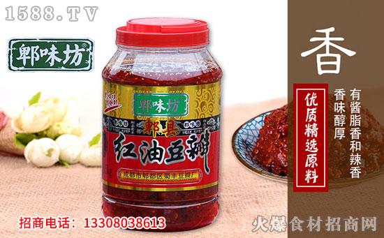 郫味坊郫县红油豆瓣,地道风味,成就一桌好美味!
