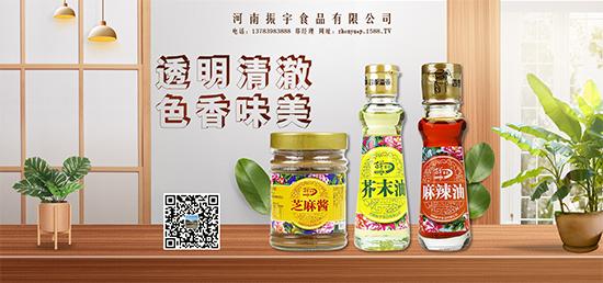 【振宇食品】亮相万商大会,优质产品大受欢迎!