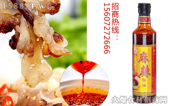 万兴隆麻辣红油,味香够辣,冲击您的味蕾!