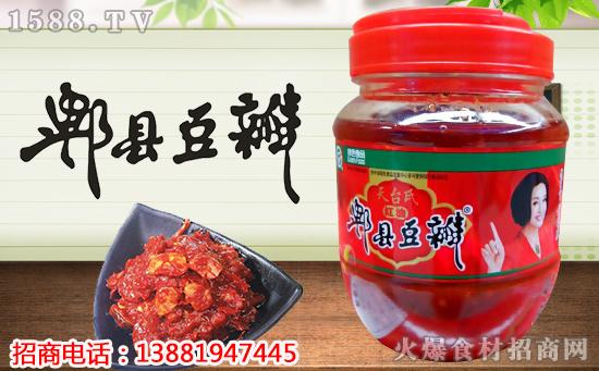 天台氏红油郫县豆瓣,豆瓣酥香、酱脂浓郁!