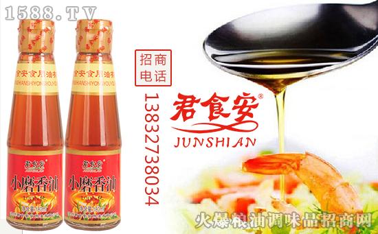 君食安小磨香油,12道工序严格检测,滴滴浓郁香!