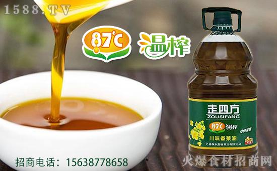 香菜油市场潜力,走四方川味香菜油,经销商的理想选品!