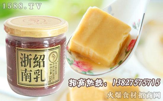 """俊利王浙绍南乳,专业生产成就开胃美味,亦是腐乳界的""""美娇娘""""!"""