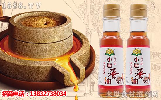 丰彩小磨香油,传统工艺,古法制作,真正好香油!