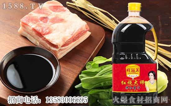 鲜溢美红烧大师特红酱汁,够红够亮上色好,专业红烧好味道!