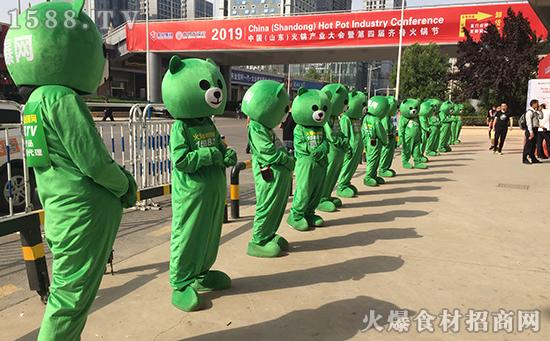 火爆爆爆熊与您相约2019山东火锅展!