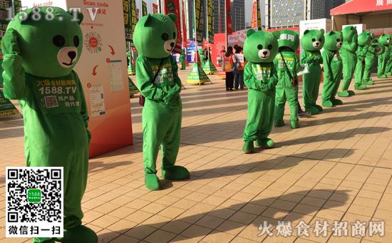 2019山东火锅展,爆爆熊强势来袭!