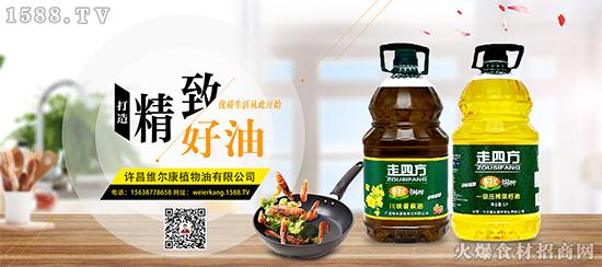 走四方川味香菜油,自然醇正,关注健康美食人群的好选择!
