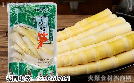 育农优品水煮小竹笋,质脆嫩、性甘甜、味鲜美,营养美味的森林蔬菜!