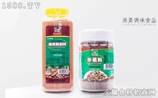 热烈欢迎【洪勇调味食品厂】王经理莅临参观火爆网!