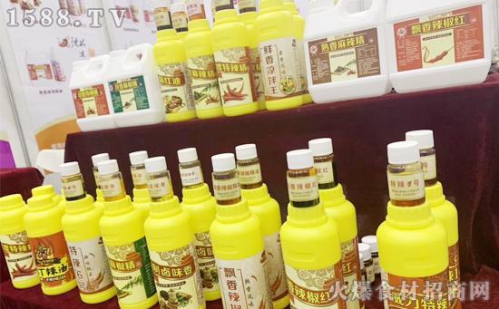 青岛威力携旗下产品亮相2019欧亚食材展,斩获一致好评!
