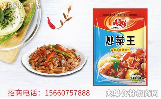 尊生炒菜王固态复合调味料,尊生调料,尊贵人生!