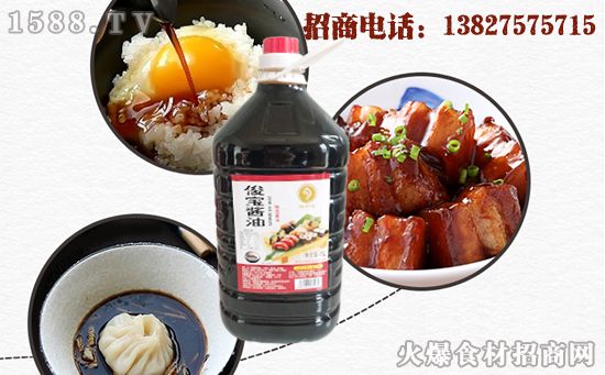 俊利王俊宝酱油,风味独特,鲜味更上一级!