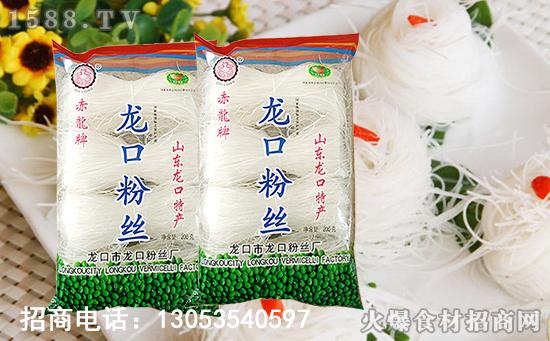 赤龙绿豆龙口粉丝,吃起来清嫩适口,爽滑耐嚼!