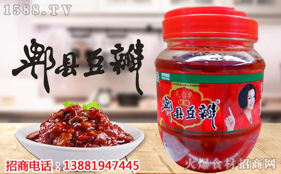 天台氏红油郫县豆瓣,鲜辣醇厚,色泽红润!