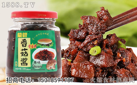 蒙毅原味夹馍香菇酱,鲜香入里,本味十足!