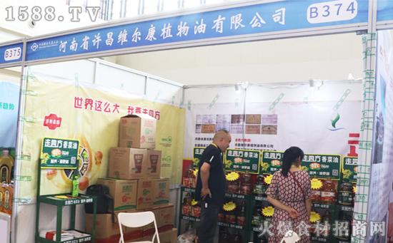 87℃温榨,营养・油更香!【走四方香菜油】在第二届粮食交易大会大放异彩!