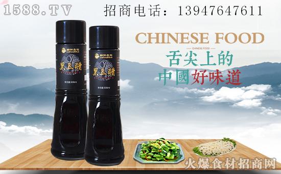 绿洲之花黑豆醋,营养又健康,且促进食欲助消化!