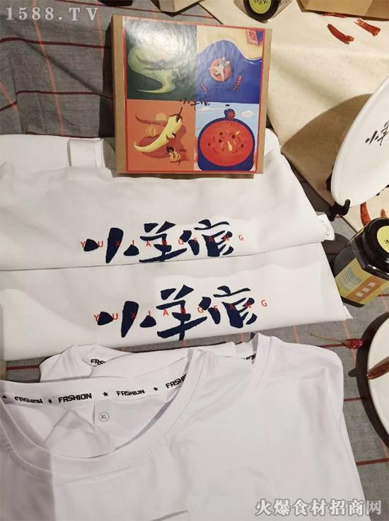 """河北省24所高校毕业设计""""金太行奖"""",莘莘学子争相为小羊倌品牌助力!"""