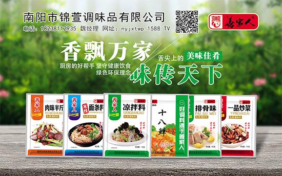 善家人米线面条料,鲜味优美,香味醇和,营养更健康!