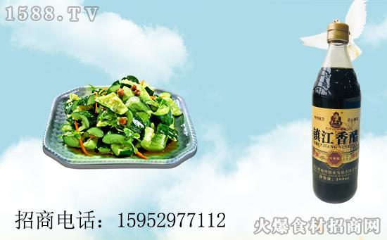 醋师傅镇江香(陈)醋,香气浓郁、酸而不涩,家里厨房就用它!