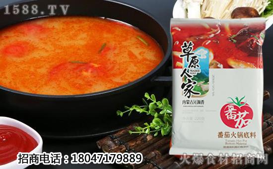 草原人家番茄火锅底料,酸甜清新的口感给你带来味蕾新体验!