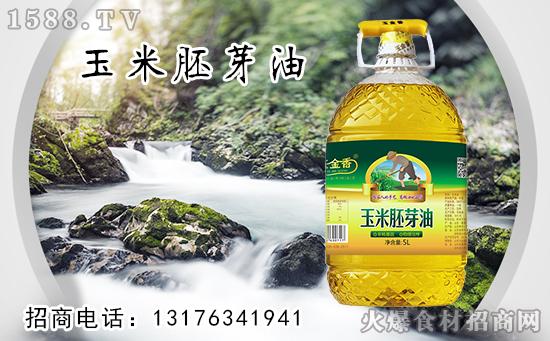 玉金香玉米胚芽油,色泽金黄质地透亮味道清香,是人们烹调食品的理想选择!
