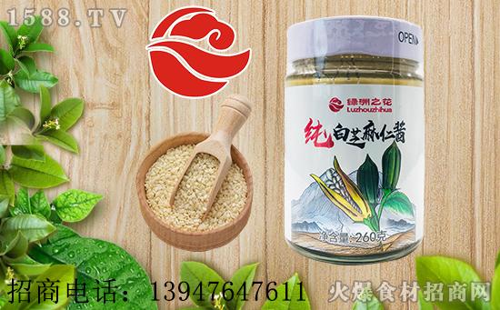 绿洲之花纯白芝麻仁酱,酱香味美,办啥菜都好吃!