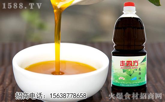 走四方菜籽油,口味纯正浓香,让您的菜肴更加可口!