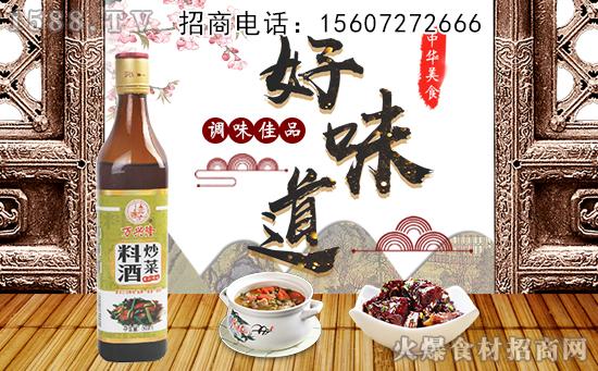 万兴隆绍兴风味炒菜料酒,教你做好吃的菜,口感鲜嫩无腥味!