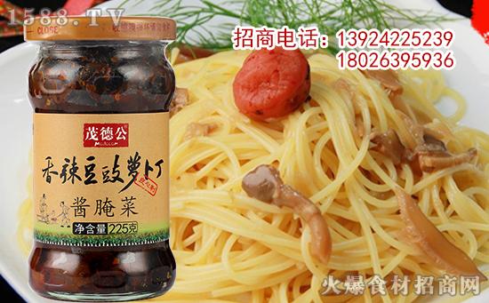 茂德公香辣豆豉萝卜丁,简简单单,却好吃的没得说!