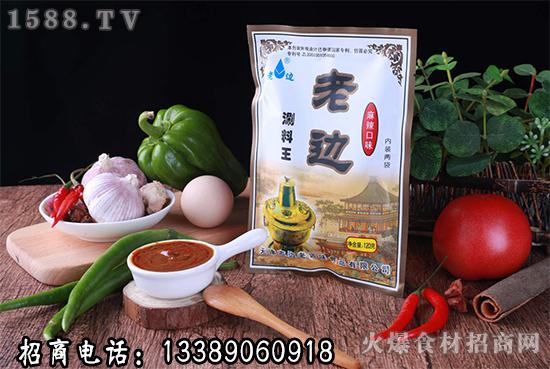 老边涮料王,鲜嫩香辣,饶有风味!