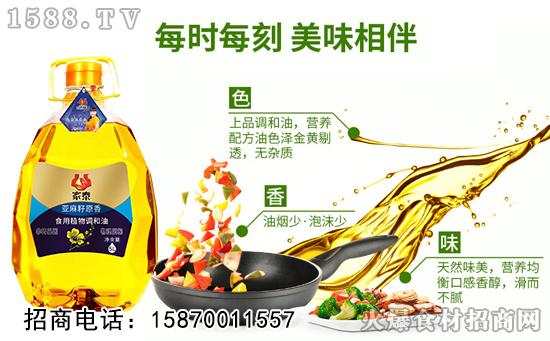 家泰亚麻籽原香食用植物调和油,,物理压榨;香浓诱人,口感地道!