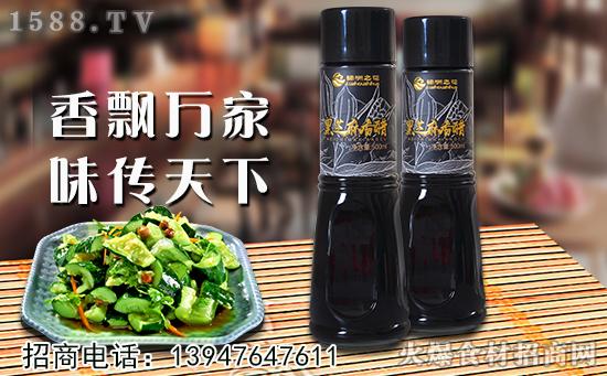 绿洲之花黑芝麻香醋,营养又健康,实为调味佳品!