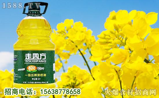 走四方一级压榨菜籽油,87℃温榨,真空过滤,营养均衡,绿色健康!