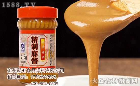 新虹精制麻酱,质地细腻,香气浓郁,美味更健康!