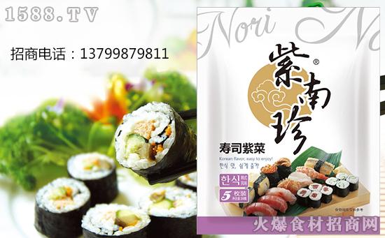 紫南珍寿司紫菜,味道十分的鲜美,搭配是十分的均衡!