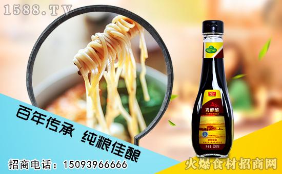 开天五谷发酵醋,百年传承,纯粮佳酿!!!