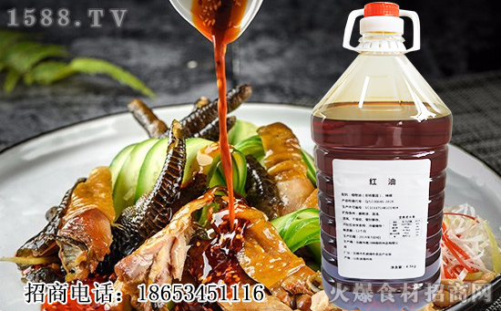 鲁川红油调味汁,辣得过瘾、香得醇厚,给您带来美食盛宴!