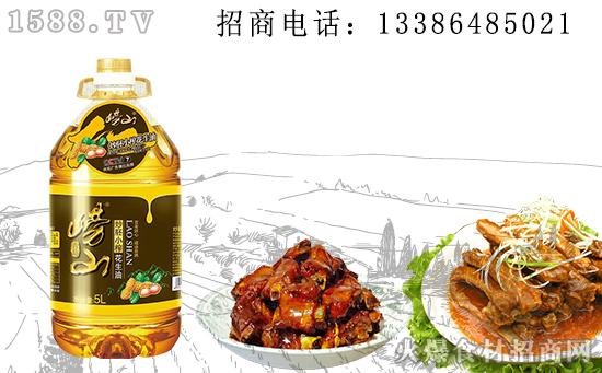 崂山炒胚小榨花生油,浓郁花生香,健康又营养!