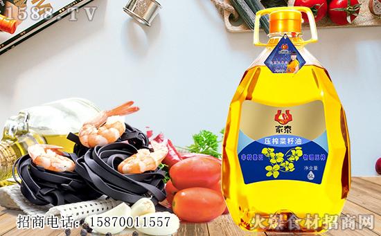 家泰压榨菜籽油,清香纯正,天然好味道!