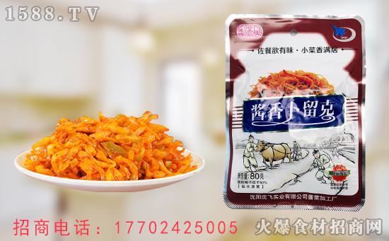香满居卜留克,又香又脆,是东北人爱吃的下酒菜!