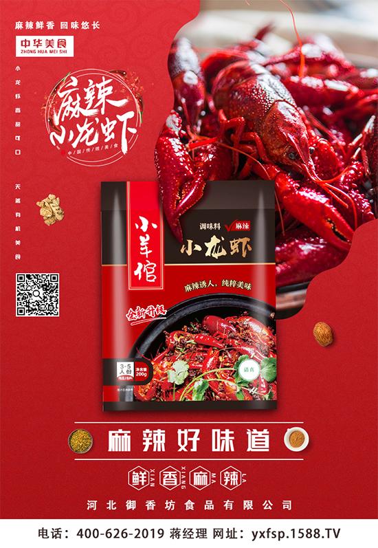 """【河北御香坊食品】助力2019乐陵枣博会、味博会,与您一同""""枣""""赢未来!"""
