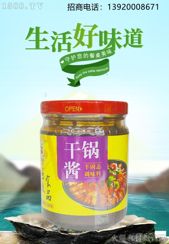 悦厨来干锅酱调味料,香料的严格配比,鲜香美味,值得购买!