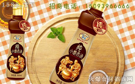 开天小磨香油系列,味道特别棒,是食用油中之珍品!