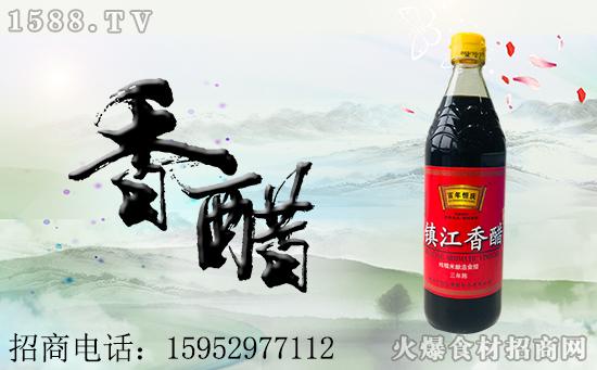 百年恒庆镇江香(陈)醋,香味浓郁,酸甜不涩,备受人们欢迎!