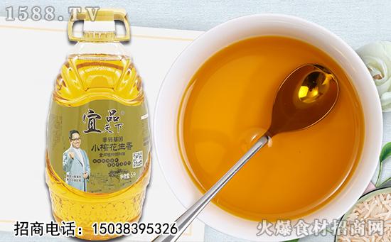 """宜品天下小榨花生香食用植物调和油,让您尽享""""家""""的味道!"""
