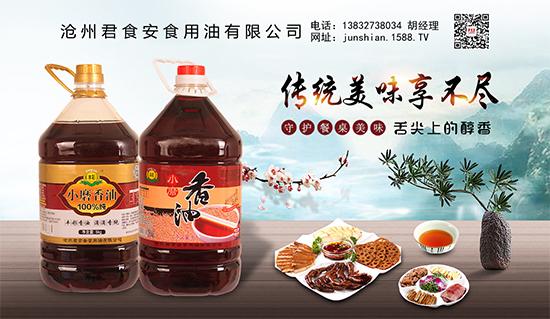 丰彩小磨香油,传统小磨风味,天然健康的调味佳品!